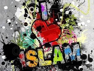 Ислам в стиле граффити представят художники Казани
