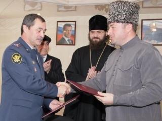 Религиозные организации КБР взяли шефство над тюрьмами