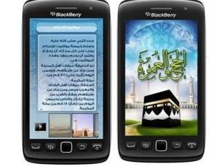 BlackBerry выпустил навигатор для паломников