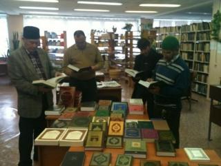 Жителей Урала познакомили с мусульманской литературой