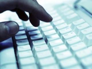 Сайты «Моссада» и правительства Израиля атакованы хакерами