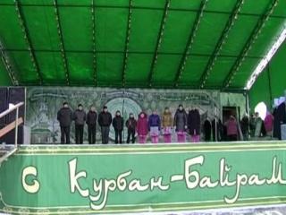 Курбан-Байрам в Перми прошёл под аккомпанемент мунаджатов