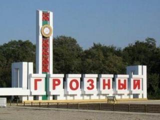 Депутаты за отмену госпостов между республиками СКФО