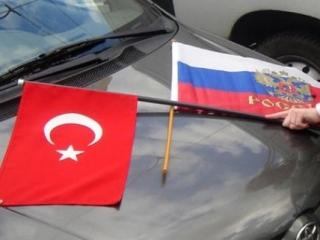 Турция — Россия: от бизнеса до политики