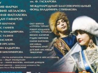 Концерт  обещает стать  знаковым событием в культурной жизни Москвы