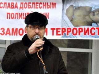 Родственники похищенных в Дагестане вышли на митинг