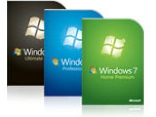 Решили купить версию Windows 7 Ultimate?