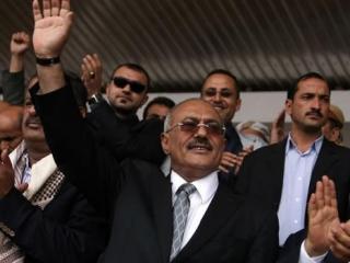 Президент Йемена попрощался с властью