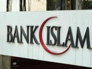 В Баку обсудят преимущества исламского банкинга