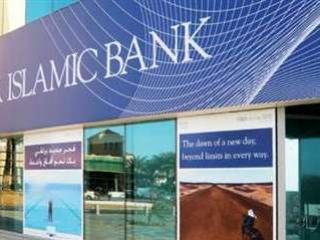 Башкирский банк будет развивать исламские финансы