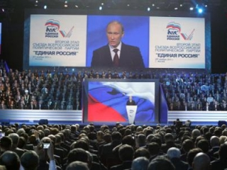 Владимир Путин выдвинут кандидатом в президенты России