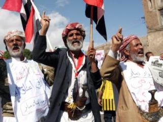 Премьером Йемена стал лидер оппозиции
