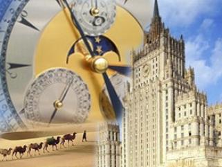 В МИД РФ встретили мусульманский Новый год