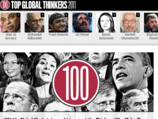 Мусульмане возглавили список влиятельных мыслителей планеты
