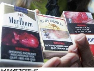 В Казахстане страшные картинки помогут бросить курить