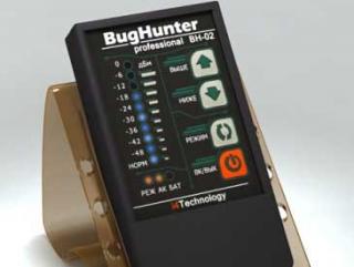 Надёжная защита от прослушивания возможна с БагХантер Профессионал BH-02