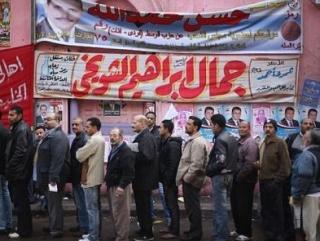 Россия отмечает, что выборы в Египте — это путь к миру