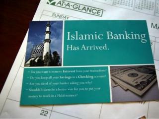В Казахстане обсудят исламское финансирование