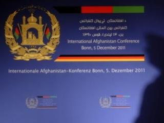 ОДКБ участвует в Боннской конференции по Афганистану