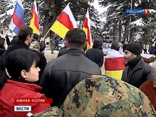 """В Южной Осетии намечается """"оранжевая революция"""" — Кокойты"""
