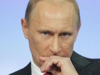 """Путин заявил об усилении """"противодействия экстремизму"""""""