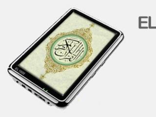 Разработан телефон для мусульман