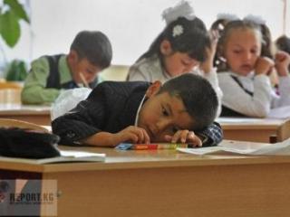Специальные классы заработали в Москве для детей-мигрантов