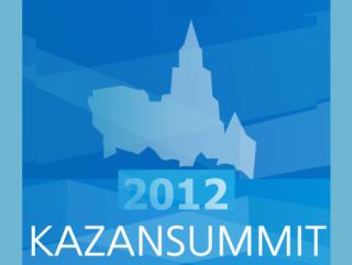 Начался прием проектов для презентации на KazanSummit 2012