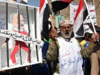 В Йемене утвержден состав нового правительства