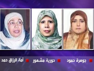 Сразу три женщины получили министерские портфели в Йемене