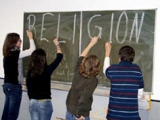 """""""Основы исламской культуры"""" — теория без практики…"""