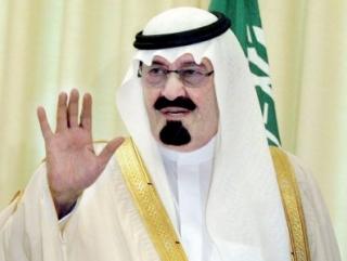 Саудовский король назначил новых министров