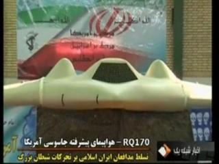 Неожиданный поворот с американским беспилотником в Иране