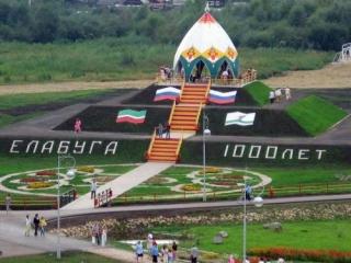 Татарский город стал первым в конкурсе равных возможностей