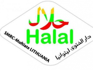 "Литовские производители переходят на ""halal"""
