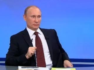 Путин озвучил новый порядок избрания губернаторов