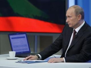 Путину предложили создать Министерство национальностей