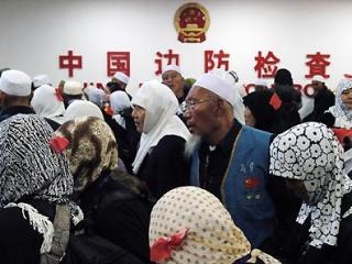 Мусульманам Китая запретили носить исламскую одежду