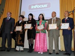 Московское казахстанское общество продвигает родной язык