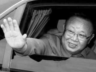 Ушел из жизни Ким Чен Ир