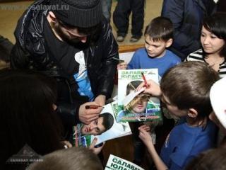 """""""Салават Юлаев"""" — часть нашей семьи"""