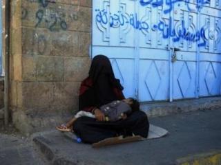 Йемен надеется на помощь стран Персидского залива
