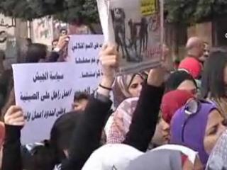 Египтянки протестуют против зверства военных