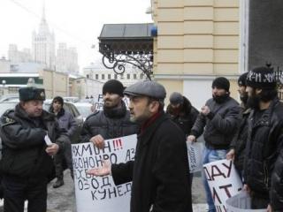 Пикет в Москве: Тураджонзода извинился за заблуждение СМИ