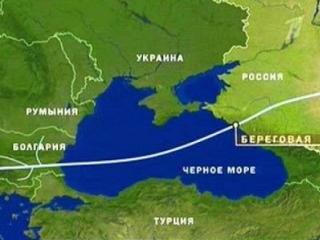 Турция одобрила строительство Южного потока