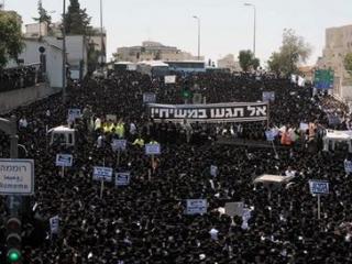 В городе Бейт-Шемеше прошла большая демонстрация сторонников светского сионизма