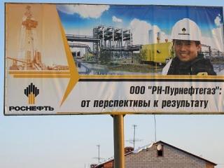 Нефтяники продолжат деятельность в качестве религиозной группы