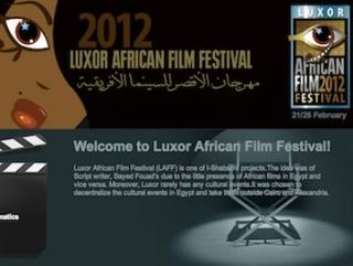 В Египте пройдёт первый в истории африканский кинофестиваль