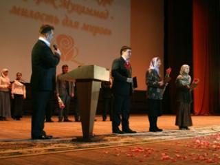 Объявлен всероссийский поэтический конкурс о пророке Мухаммаде