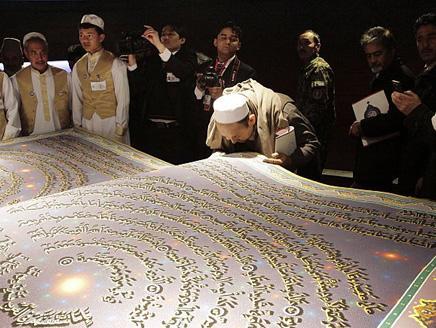 Афганцы создали самую большую копию Корана